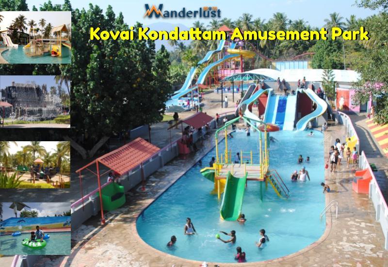 Kovai Kondattam Amusement Park